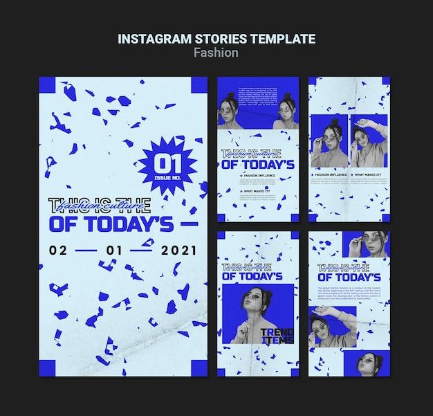 패션 소셜 인스 타 그램 스토리 무료 PSD 파일