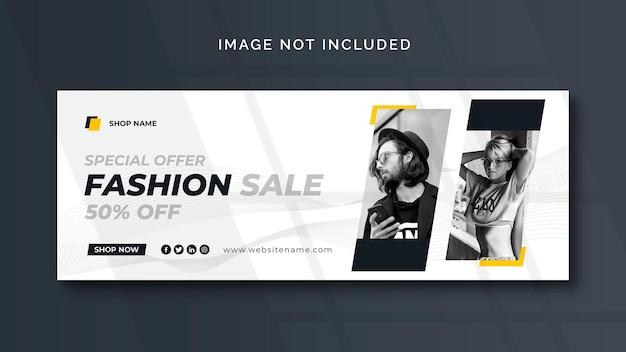 ファッションソーシャルメディアバナーまたはwebテンプレート 無料 Psd