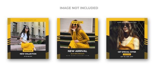 패션 소셜 미디어 배너 세트 무료 PSD 파일
