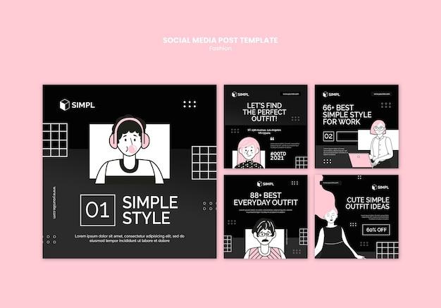 패션 소셜 미디어 게시물 템플릿 무료 PSD 파일