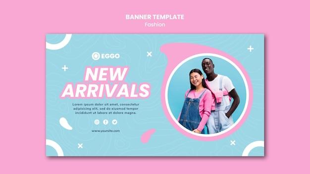 Fashion store horizontal banner template Free Psd