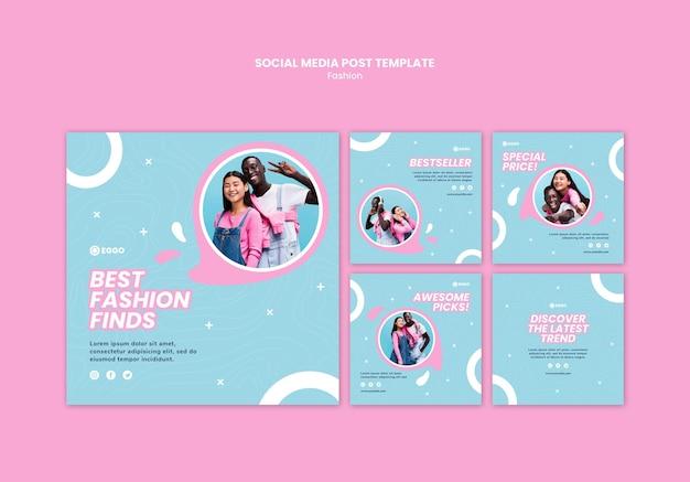 패션 스토어 소셜 미디어 게시물 무료 PSD 파일
