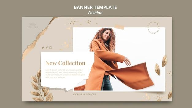 Баннер шаблона магазина модной одежды Бесплатные Psd