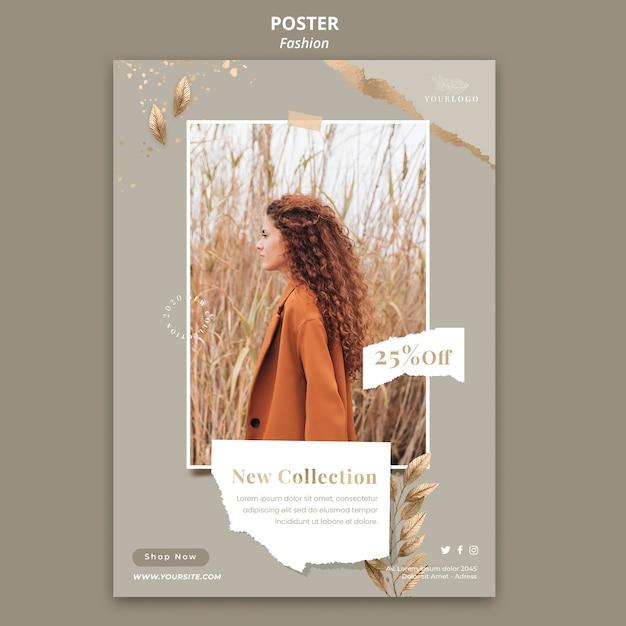 패션 스토어 템플릿 포스터 무료 PSD 파일