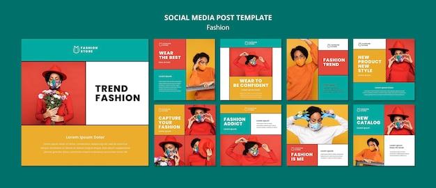 패션 트렌드 소셜 미디어 포스트 무료 PSD 파일