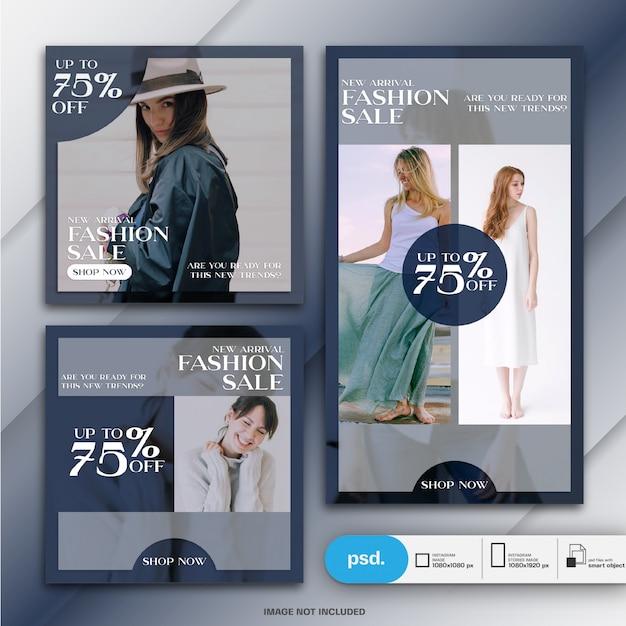 Fashion web banner шаблоны социальных медиа Premium Psd