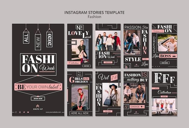 Инстаграм истории недели моды Бесплатные Psd