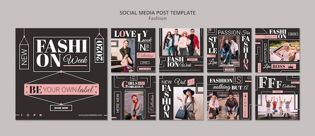 Социальная сеть недели моды Бесплатные Psd