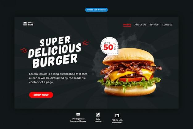 ファーストフードバーガー水平webテンプレート Premium Psd