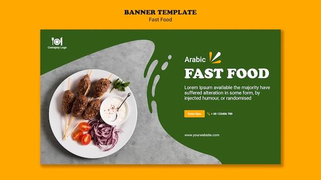 Шаблон баннера концепции быстрого питания Бесплатные Psd