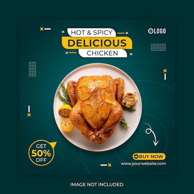Fast food social media post or banner template Premium Psd