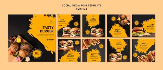 Шаблон поста в социальных сетях быстрого питания Бесплатные Psd