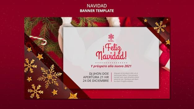 Шаблон баннера feliz navidad Бесплатные Psd