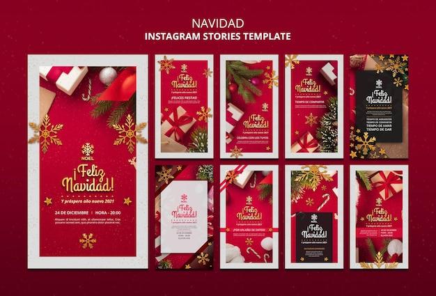 Шаблон историй в социальных сетях feliz navidad Premium Psd
