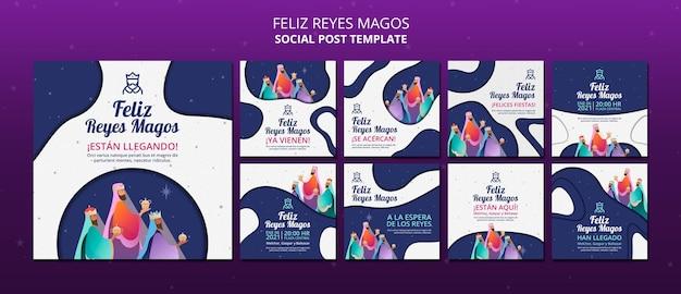 Feliz reyesmagosソーシャルメディア投稿テンプレート Premium Psd