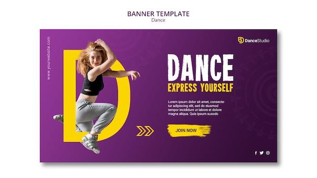 Шаблон баннера танцовщицы Бесплатные Psd