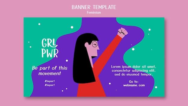 Шаблон баннера феминизма Бесплатные Psd