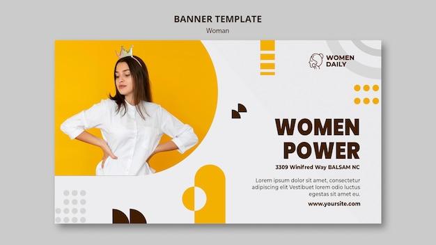 페미니즘 회의 템플릿 배너 무료 PSD 파일