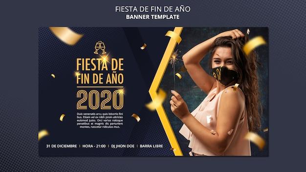 Fiesta de fin de ano 2020 banner template Free Psd