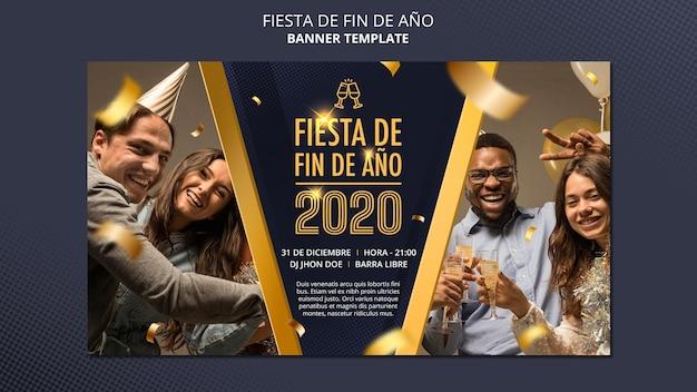 Fiesta de fin de ano 2020 horizontal banner Free Psd