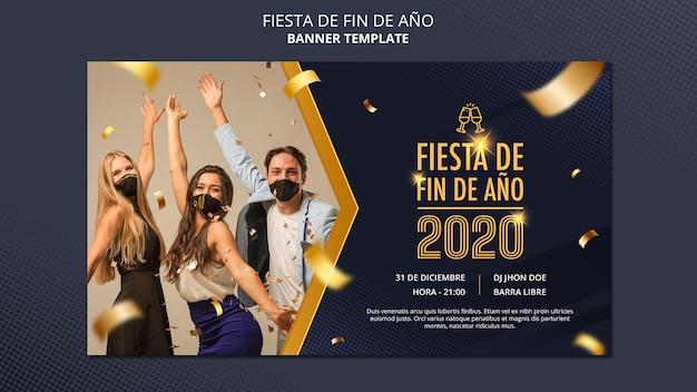 Fiesta de fin de ano 배너 템플릿 무료 PSD 파일