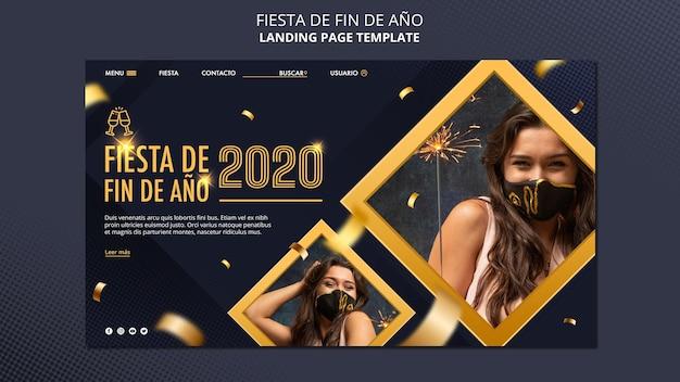 Fiesta de fin de ano 방문 페이지 무료 PSD 파일