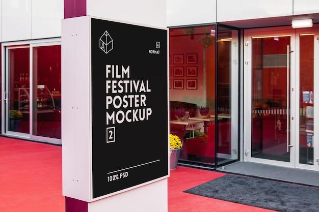 映画祭ポスターモックアップ Premium Psd
