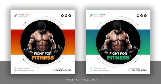 피트니스 및 체육관 소셜 미디어 Instagram 게시물 웹 배너 및 사각형 전단지 디자인 템플릿 프리미엄 PSD 파일