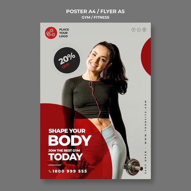 피트니스 컨셉 포스터 템플릿 무료 PSD 파일