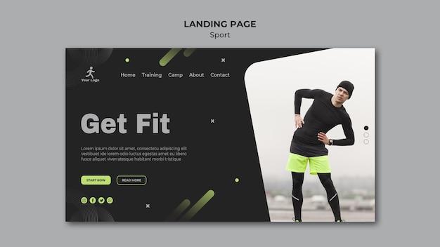 フィットネストレーニングテンプレートのランディングページ 無料 Psd