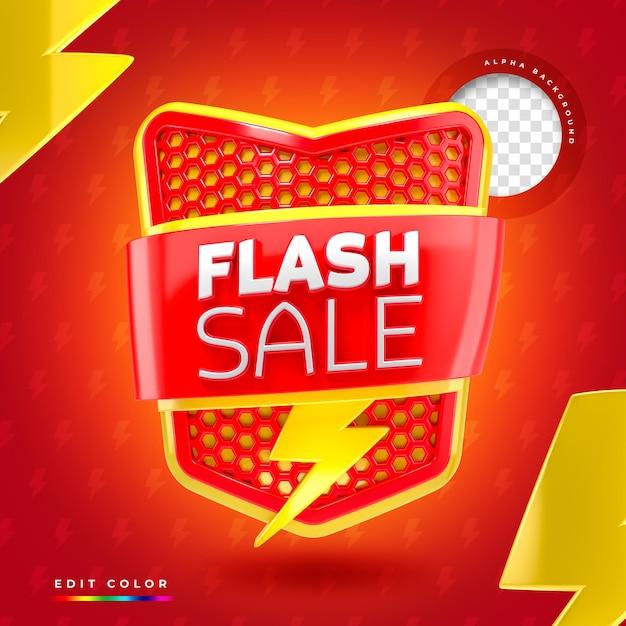 光線と赤と黄色のフラッシュセール3dバナーロゴテンプレート Premium Psd