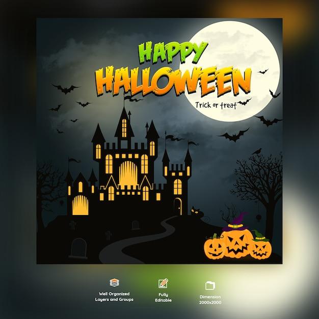 Flat happy halloween trick or treat psd background template Premium Psd