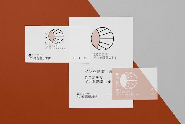 플랫 레이 다양한 일본 목업 문서 무료 PSD 파일