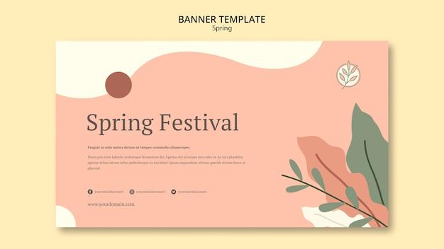 Цветочный розовый весенний баннер шаблон Бесплатные Psd
