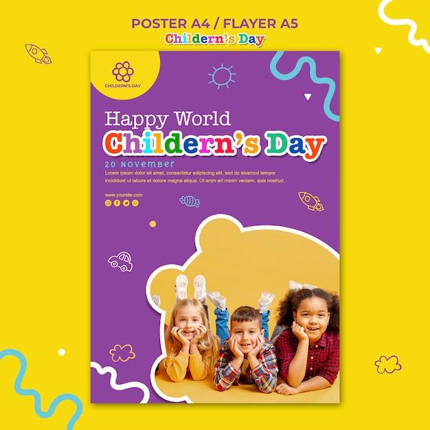 전단지 어린이 날 템플릿 무료 PSD 파일
