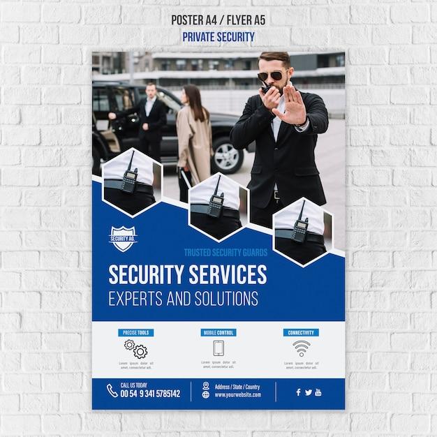チラシセキュリティサービステンプレート 無料 Psd