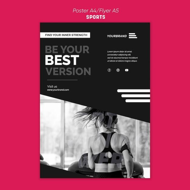 플라이어 스포츠 광고 템플릿 무료 PSD 파일