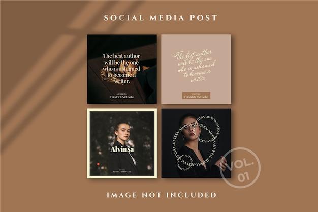 Flyer Square 소셜 미디어 피드 포스터 Instagram 프리미엄 PSD 파일