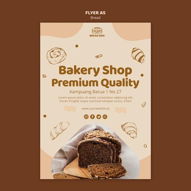 パン屋さんのチラシテンプレート 無料 Psd