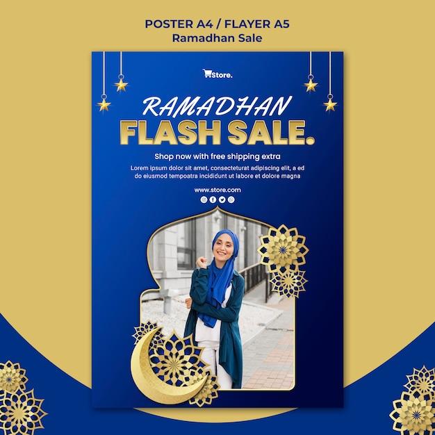 Шаблон флаера для продажи в рамадан Бесплатные Psd