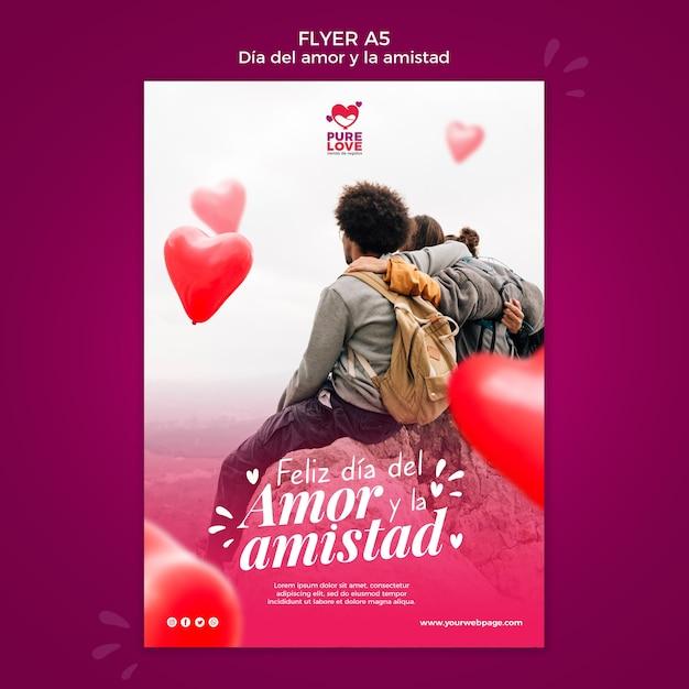 Шаблон флаера для празднования дня святого валентина Бесплатные Psd