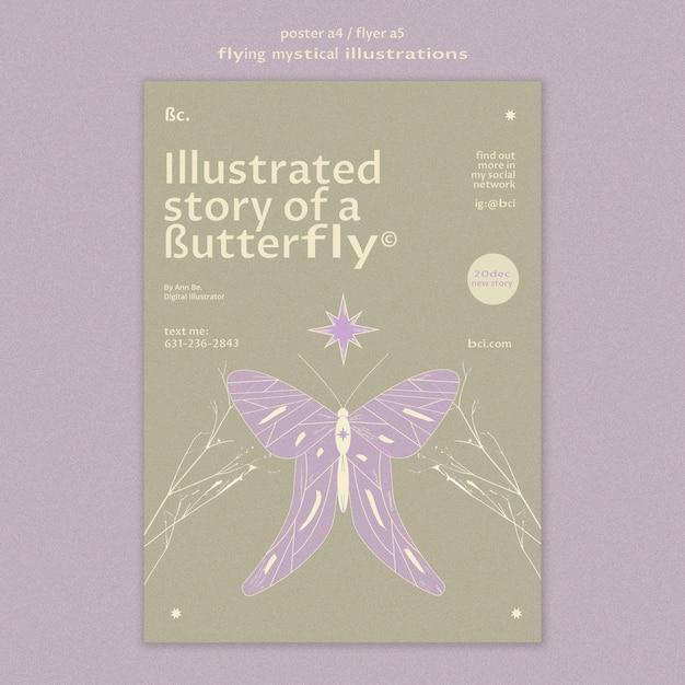 비행 신비로운 나비 이야기 포스터 템플릿 무료 PSD 파일