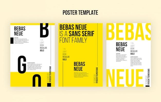 글꼴 포스터 템플릿 프리미엄 PSD 파일