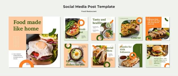 Шаблон сообщения в социальных сетях food concept Бесплатные Psd