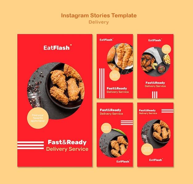 음식 배달 소셜 미디어 이야기 무료 PSD 파일