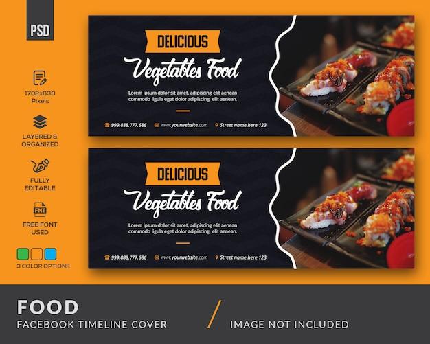 食品facebookカバー Premium Psd