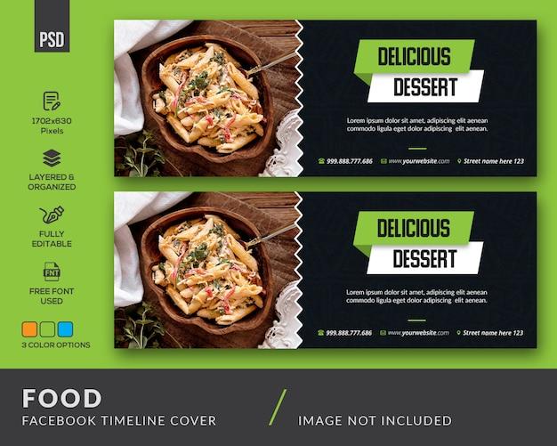 Food facebook cover Premium Psd