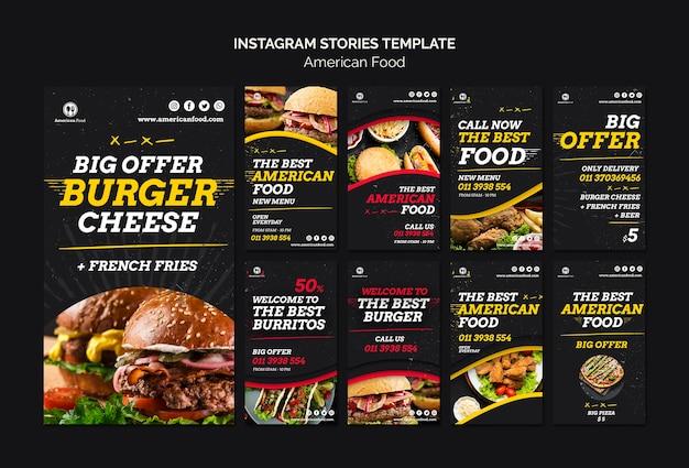 Food instagram stories template Free Psd