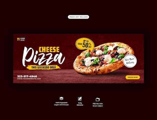 Еда меню и вкусная пицца шаблон обложки баннера Premium Psd