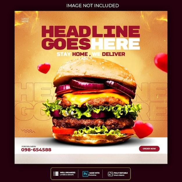 Шаблон сообщения в социальных сетях о меню еды и ресторане burger Premium Psd